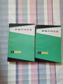 民国演义(1--4)