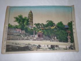 苏州虎丘(文革丝织 织锦画)27x40厘米
