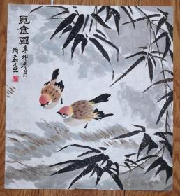 手绘真迹国画:炳茹《觅食图》