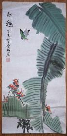 手绘真迹国画:满族画家钮贵麟花鸟画《秋趣》