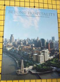 BEYOND HOSPITALITY:The History of the Hongkong and Shanghai Hotels, Limited(英文原版,超越热情好客:香港上海大酒店有限公司的历史)
