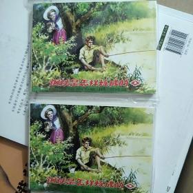 外国故事精选(套装共5册)/中国连环画经典故事系列