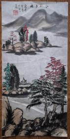 手绘真迹国画:秦东亮山水画《江山多娇》