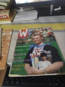涓栫晫鐭ヨ瘑鐢绘姤 1986 7