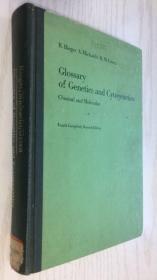 遗传学和细胞遗传学词汇《经典及分子的》第4版 [英文版 ] Glossary of Genetics and Cytogenetics Clas