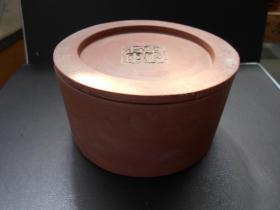 【常胜将军,紫砂蛐蛐罐】直径13,高7厘米