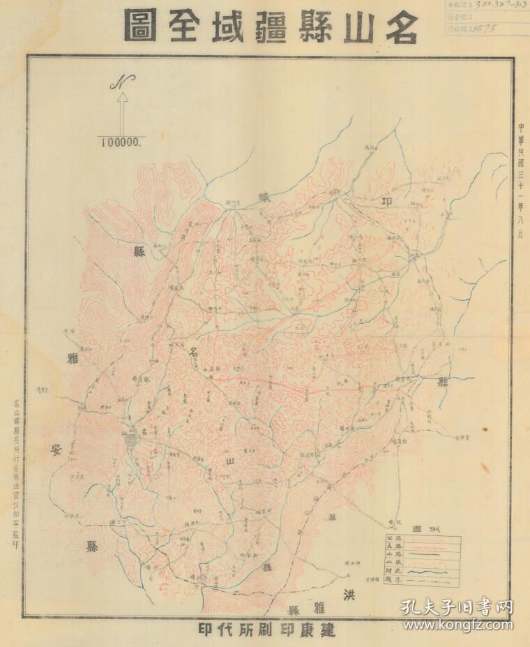 雅安名山新城区规划图