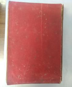 增改补订详解汉和大字典 昭和15年版