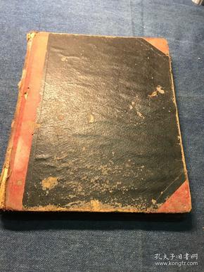 旧精写本《擒拿法真传秘诀》一册全