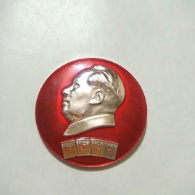 文革毛主席像章 背面铭文:毛主席万岁--河北省革命委员会1968(直径3.9cm)