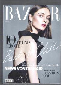 |外国时尚杂志| BAZAAR 时尚芭扎 2018年8月 德文原版时装杂志 (大量精彩图片,国际名模大腕云集;时尚新品展示)