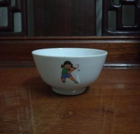 美观漂亮的文革小瓷碗