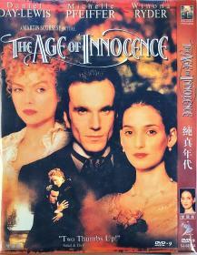 纯真年代  (1993)马丁西科塞斯 导演  丹尼尔·戴-刘易斯 DVD_9