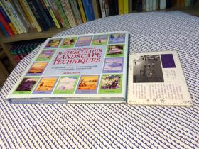 英文原版 the encyclopedia of watercolour landscape 水彩画风景百科全书 【存于溪木素年书店】
