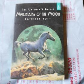 The Unicon sSecret  Mountans of the Moon