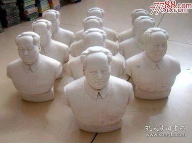 10个毛主席像一起走(随机发货)有陶一社的。陶二社的,没款的。包真包老。。高13.5厘米