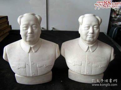 毛主席像(两个)有陶一社,陶二社的,没款的。包真包老。。。高13.5厘米