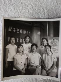 黑白老照片(带语录:读毛主席的书,听毛主席的话)