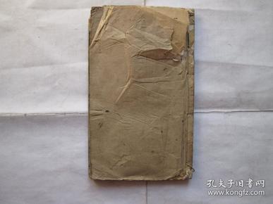 清刻本《公余胜览国色天香》(存1册卷1)