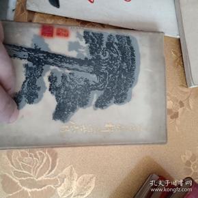 河北省展览办公室1979年纪念周恩来总理笔记本