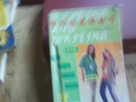 中学生英语读写 (12本合售)