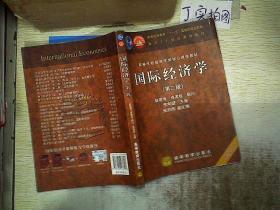 國際經濟學(第二版) .