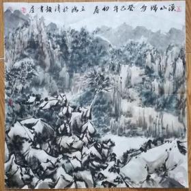 手绘真迹国画:天津市美协会员朱立鸿《溪山瑞雪》四尺斗方