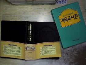 韩文书 (012)
