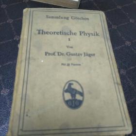 德文物理学(第1、3、4册,民国版,1910年。E架)