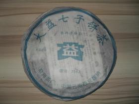 店主自己收藏了12年的生茶普洱——大益普洱茶饼7542收藏茶(2006年,生茶,357克/饼,高年份存放转化,陈香显著)