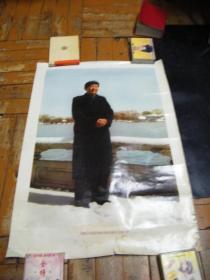 文革宣传画:我们心中最红最红的红太阳毛主席万岁(38*53厘米)1967年出版