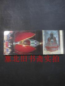 明信片:山西古塑像 一册8张 纸质明信片 24.5*10CM 未使用