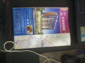 和田交通商旅图
