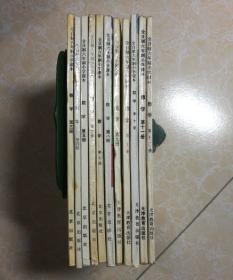 全日制六年制小学课本:数学 (第三册、第四册、第五册、第六册、第七册、第八册、第九册、第十册、第十一册、第十二册 )共10本