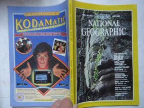 国家地理杂志1982-5英文版