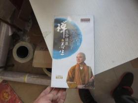 《禅--生命健康与养生》释果宁主讲3盘CD 珍藏版未开封