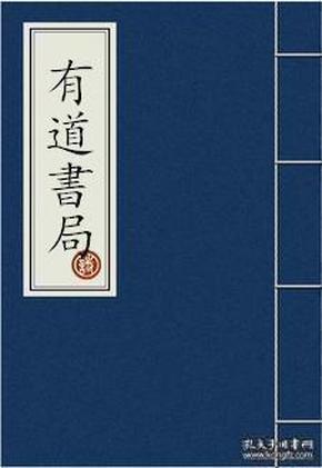 原始华严哲学的研究     原始华厳哲学の研究  【可开票】