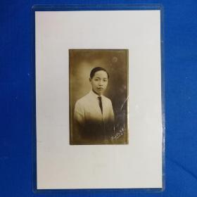 民国男子1925年签名祖膜赠送明信片照片