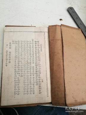 武术书,少林拳术秘诀。存五十四个筒子页。售复印件,售复印件。