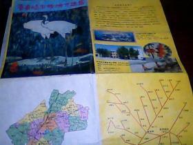 【旧地图】齐齐哈尔旅游交通图 4开 1989年6月第1版1印