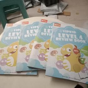 VIPKID LEVEL 4 REVIEW BOOK1+2+3+4(Units 1-12)四册合售,书内干净