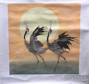 杨忠义 1992年作 版画 鹤恋