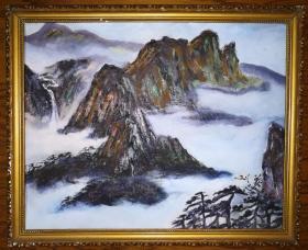 黄山风景布面油画已装框