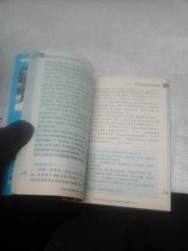 口语培训课程_惠州口语培训