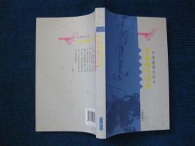 读者难忘的名家现代诗歌、诗词精华(2本)