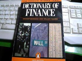 THE PENGUIN INTERNATIONAL DICTIONARY OF FINANCE  企鹅国际金融词典
