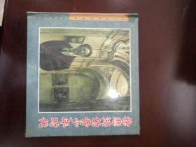 连环画精品鉴赏:徐悲鸿的青少年时代