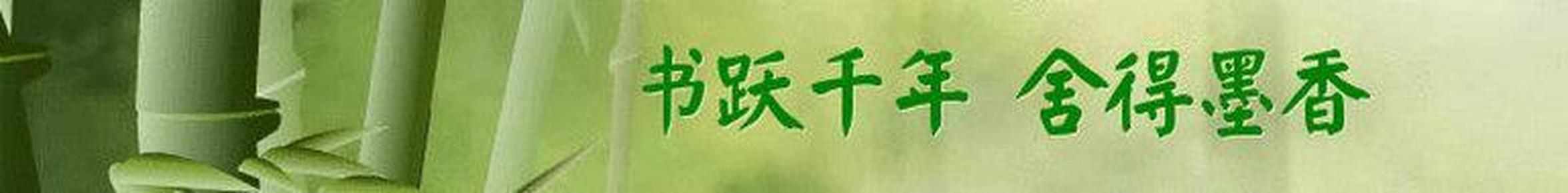 《历代名人小简续编·卷上》,(闽侯)吴曾祺编,商务印书馆出版,民国早期石印本,竹纸线装,总计86页。