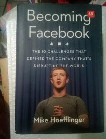 Becoming Facebook(变成脸书)