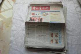 中国集邮报2011年1-96期全年(仔细看图)